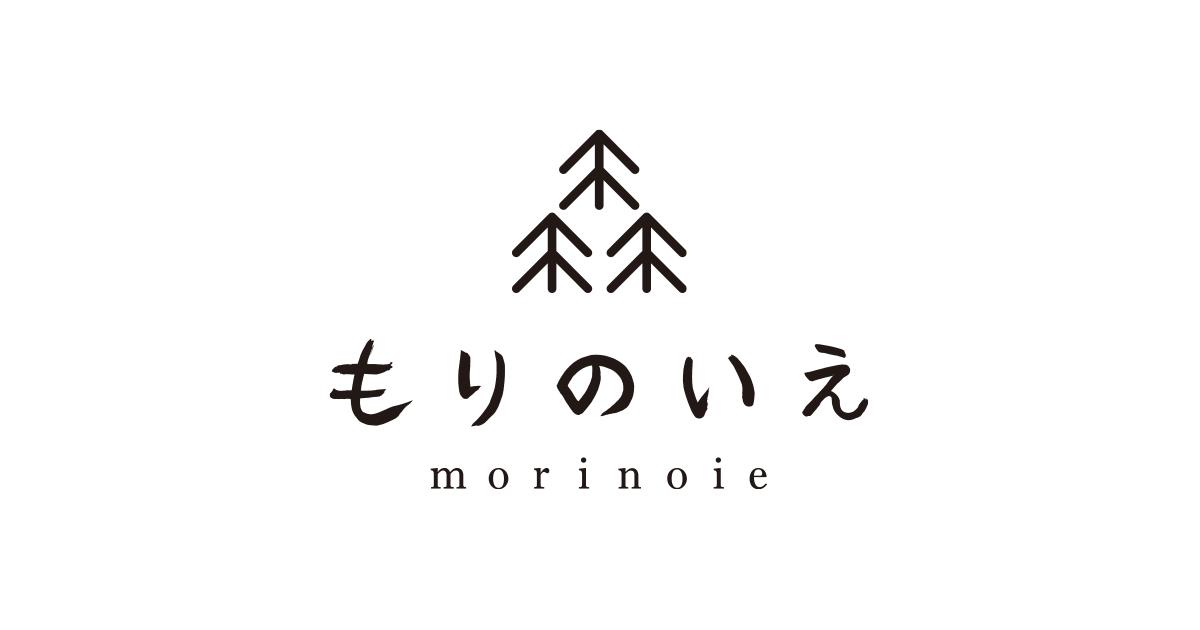 【もりのいえ】Mori-no-ie  岐阜県の山里、暮らしのコミュニティ